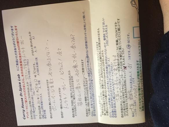 大阪吹田市のNORIさん初来店ありがとうございます