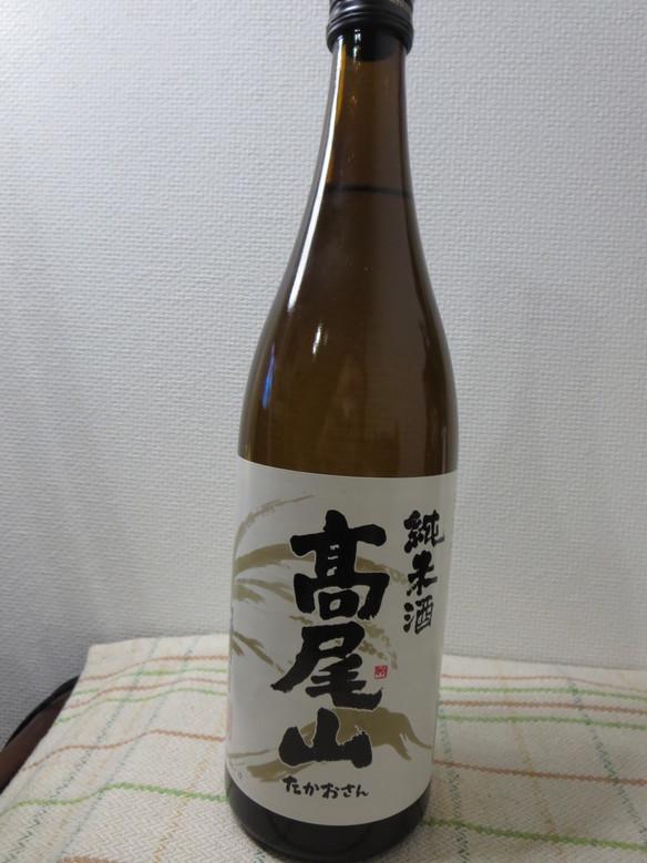 地酒 高尾山辛口   1合