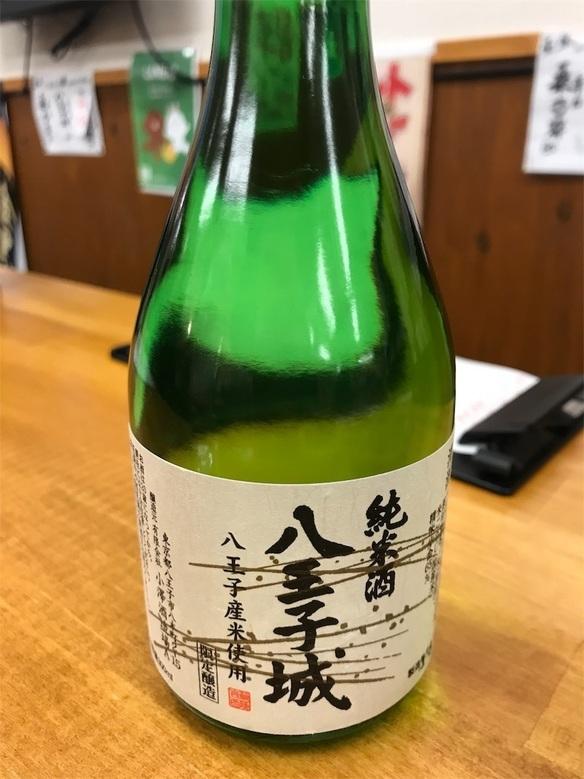 純米酒 地酒 八王子城  1合
