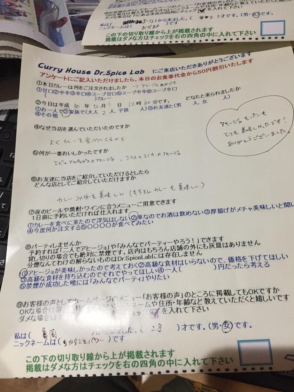 亀岡のちからことパワ-さんご来店ありがとうございました。