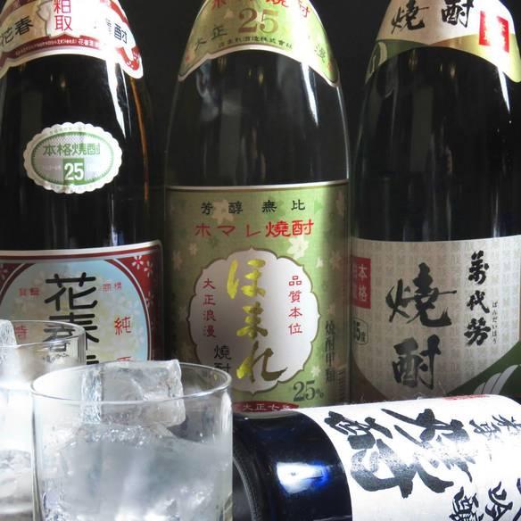 福島県内の焼酎
