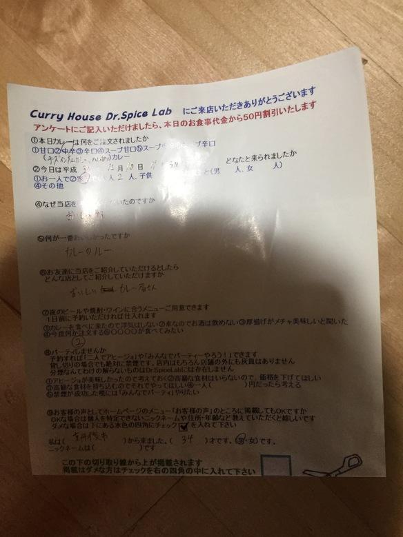 京丹後市の名無しさんご来店ありがとうございました。