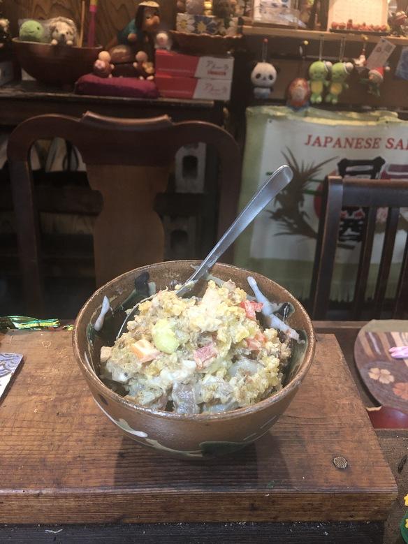 玄氣なビーガンポテトサラダ