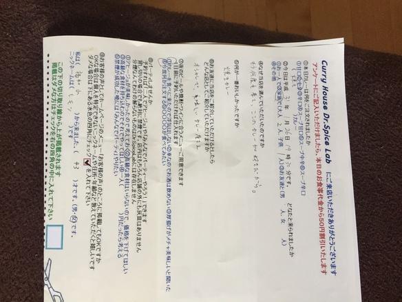 福知山から来られたレモンさんいつもお世話になっております。