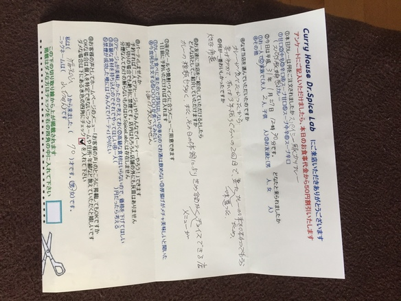 福知山から来られた山ちゃんさん初来店ありがとうございます
