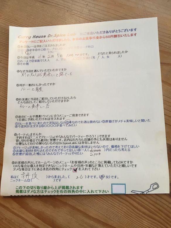 京丹後から来ていただいた名無しさんありがとうございました。