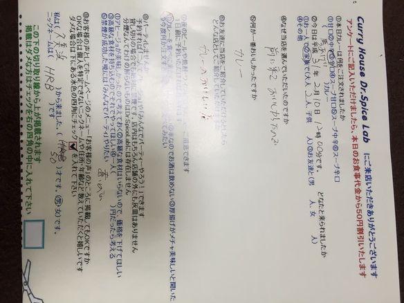 久美浜から来られたHRBさんいつも大変お世話になっております。