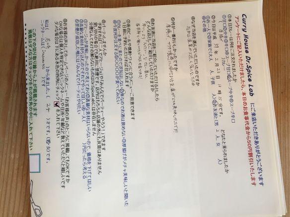 尼崎市のinazuma400さん発来店ありがとうございます