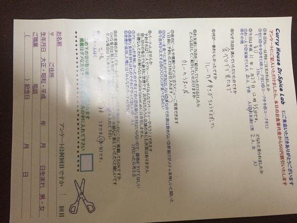 大阪から来られた名無しさん初来店ありがとうございます