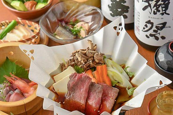 【2.5時間飲み放題付】お造り、天ぷら、蕎麦!季節の味覚をご堪能♪竹林コース〈全10品〉