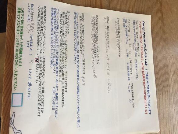 京都から来ていただいたもっちーさん初来店ありがとうございます