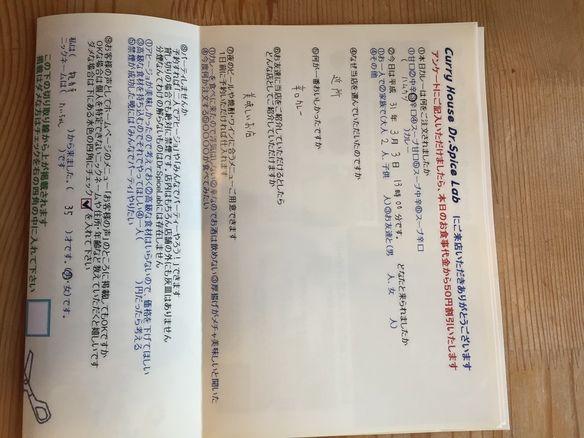観音寺から来ていただいたたいちゃんさん初来店ありがとうございます