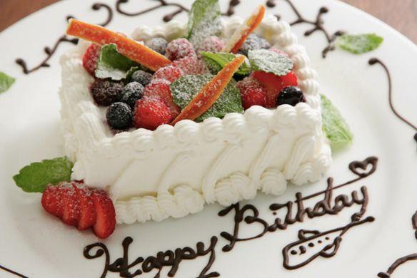 【特別な日の想い出に】特製記念日ケーキ♪