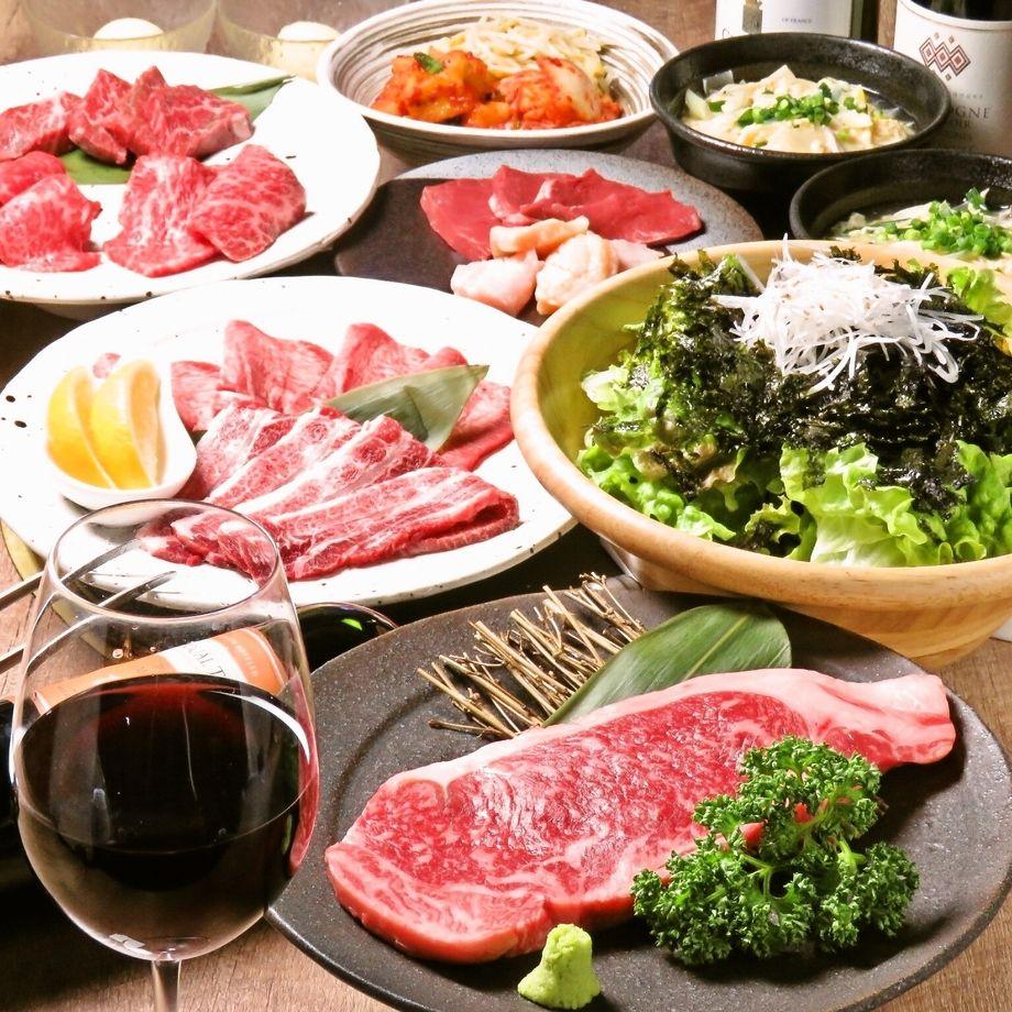 【Gardenコース】 人気No.1!人気の赤身肉をふんだんに盛り込んだ人気のコース!2H飲放題付きは5,500円!(4,000円(税込))