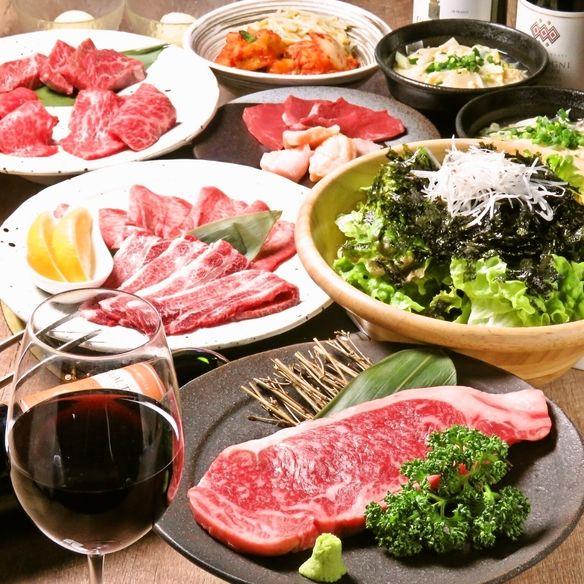 【Gardenコース】 人気No.1!人気の赤身肉をふんだんに盛り込んだ人気のコース!2H飲放題付きは5,500円!