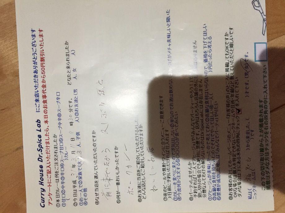 福知山から来られた名無しさんありがとうございます。