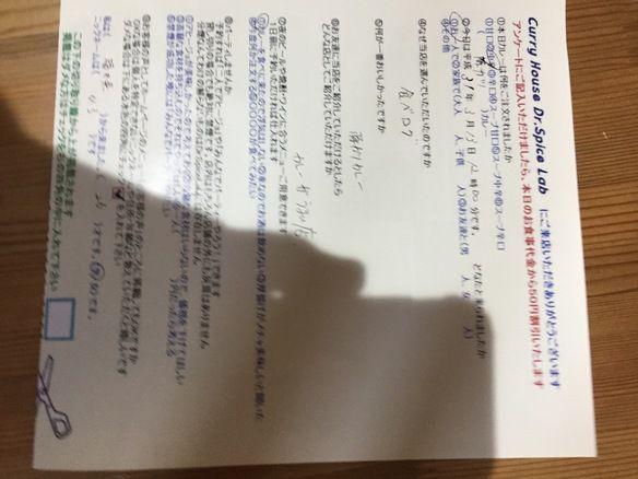 福井県から来られたひろさん初来店ありがとうございます