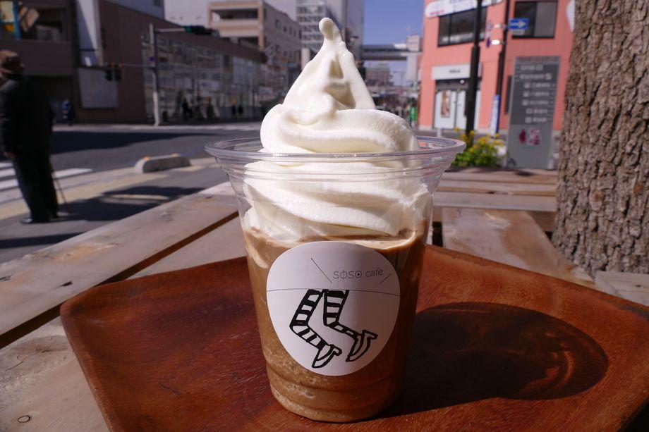 珈琲スムージーソフト(680円(税込))