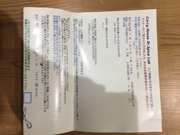 長岡京から来ていただいた名無しさん初アンケートありがとうございます。