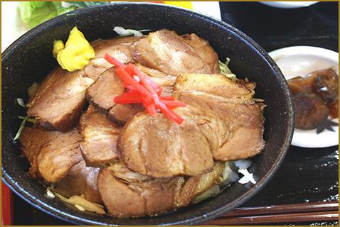 日光産豚使用 HIMITSU豚チャーシュー丼