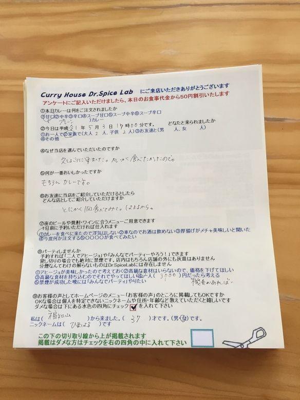 福知山から来ていただいたひまはるさんいつもありがとうございます