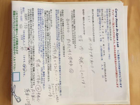 与謝野・上京区から来ていただいたYuKiさん御来店ありがとうございます