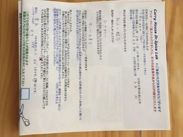 奈良から来られたタケさん初来店ありがとうございます