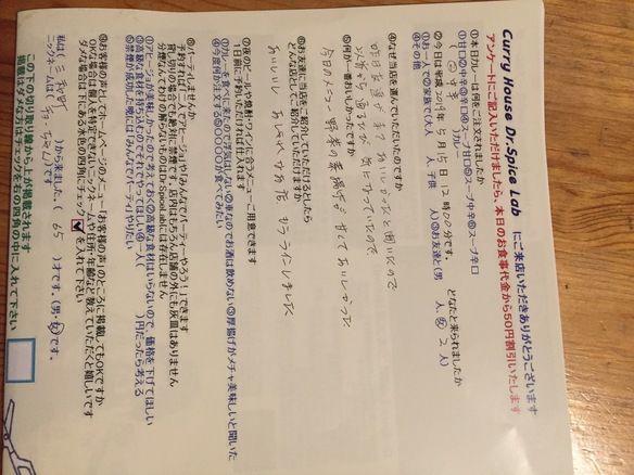 三和町から来ていただいたチョーちゃんさん初来店ありがとうございます