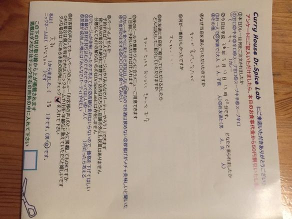 京都から来ていただいたはなちゃんさん初来店ありがとうございます