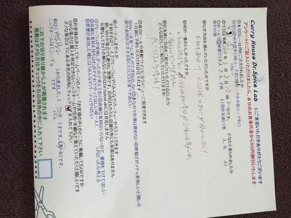 丹波篠山から来ていただいたムーチョさん初来店ありがとうございます
