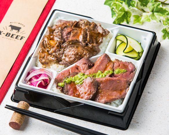 【2種盛り】肉厚ハラミ&厳選赤身の焼かない焼肉弁当