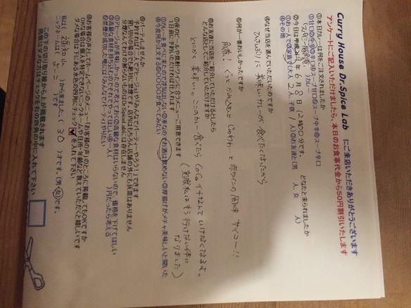 福知山のっよーこさんいつも大変お世話になっております。