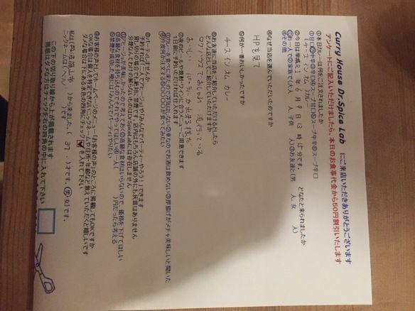 丹波篠山市から来ていただいたベルさん初来店ありがとうございます