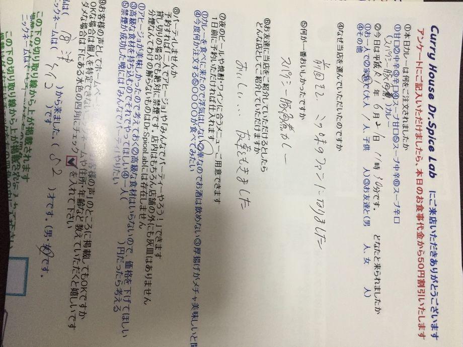 宮津から来ていただいたケイコさん初来店ありがとうございます