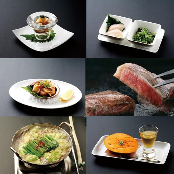 ★ フルコース 全8品  元味・ホタテスープ  【予約のみ】