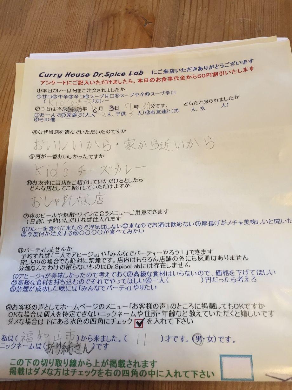 福知山市から来ていただいた折り紙さんさんありがとうございました。
