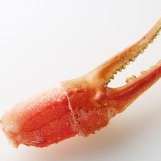 ズワイ蟹爪