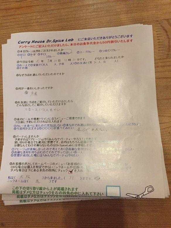 大阪から来ていただいた花さん初来店ありがとうございます