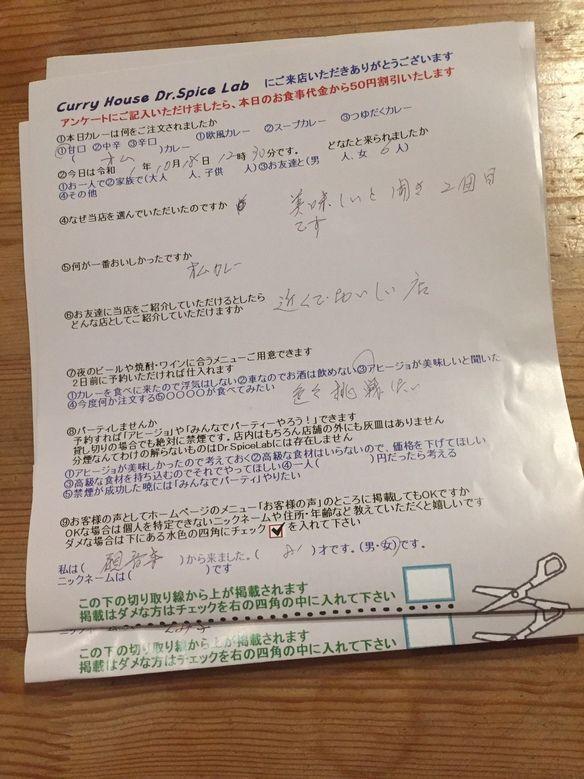 観音寺から来ていただいた名無しさん初来店ありがとうございます