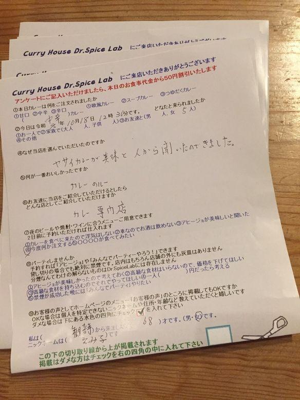 観音寺から来ていただいたえみ子さん初来店ありがとうございます
