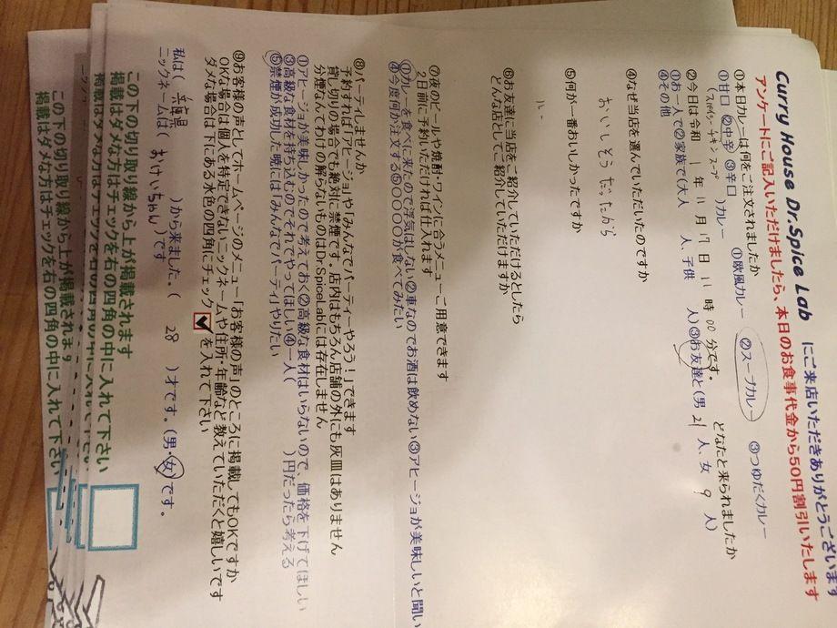 兵庫県から来ていただいたおけいちゃんさん、初来店ありがとうございます