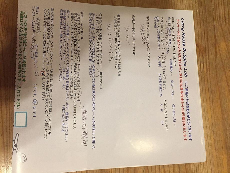 京都市内から来ていただいたポムポム3世さん、初来店ありがとうございます