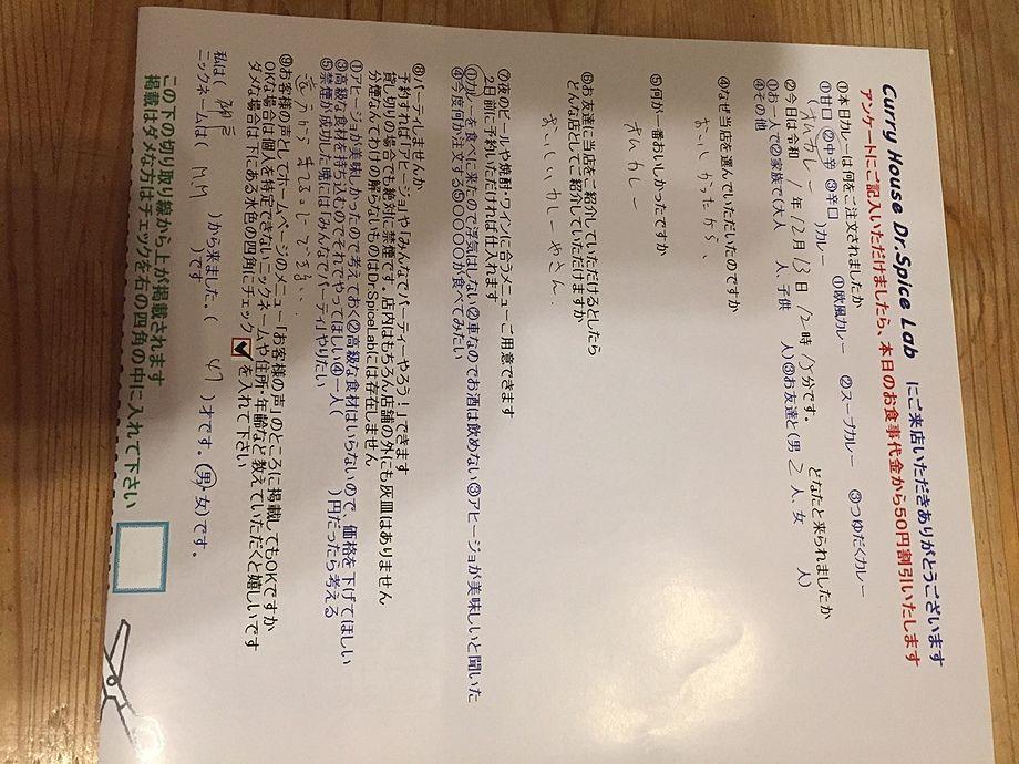 神戸から来ていただいたM.Mさん、ご来店ありがとうございます