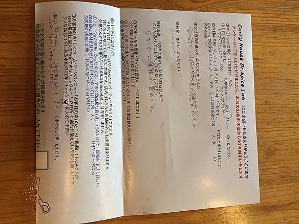 福知山から来ていただいたバナナカステラさん、ご来店ありがとうございます