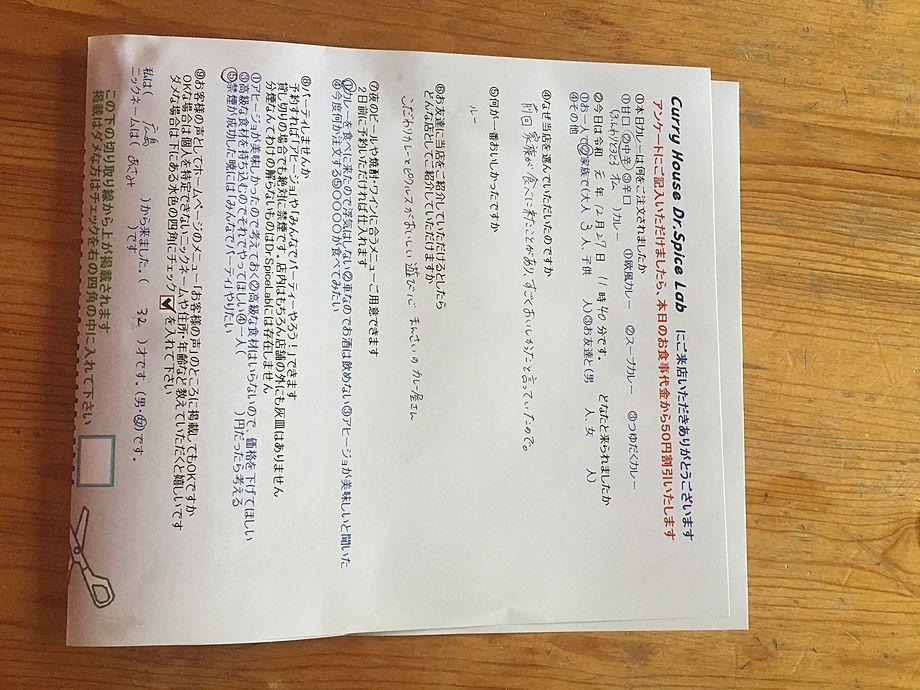 広島から来ていただいたあさみさん、初来店ありがとうございます