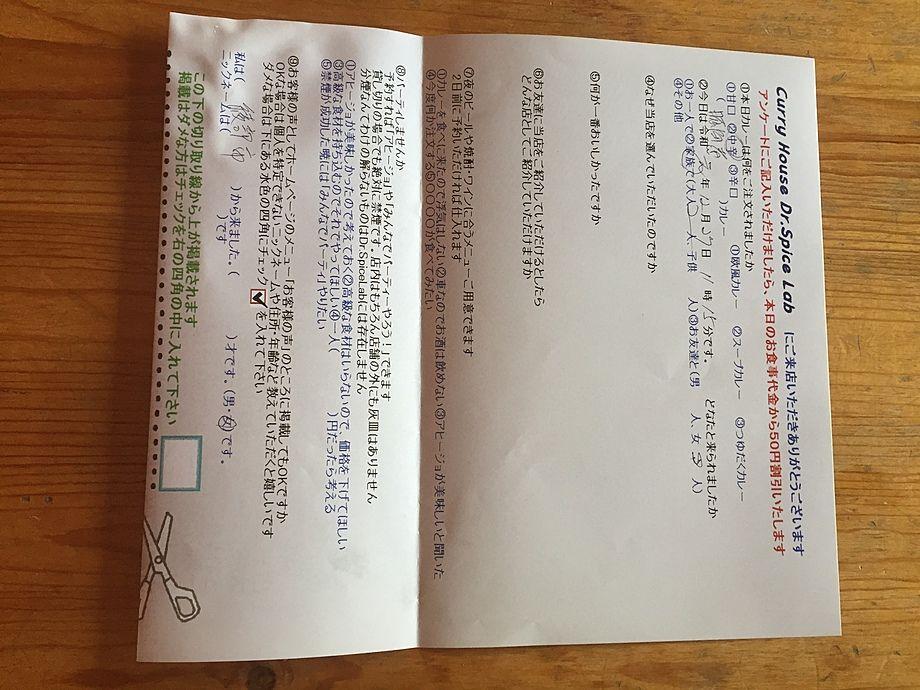 綾部市から来ていただいた名無しさん、初来店ありがとうございます