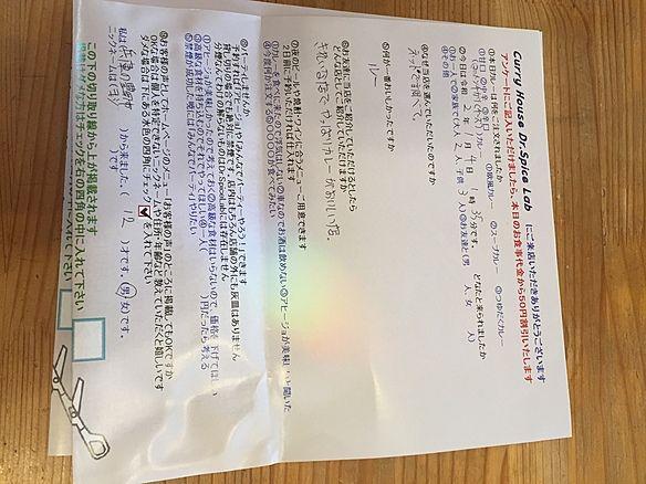 兵庫の豊岡市から来ていただいたヨシさん、初来店ありがとうございます
