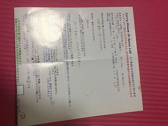 兵庫県から来ていただいたうえさかさん、初来店ありがとうございます