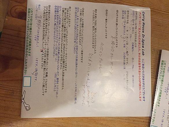 漢字読めないさん、初来店ありがとうございます