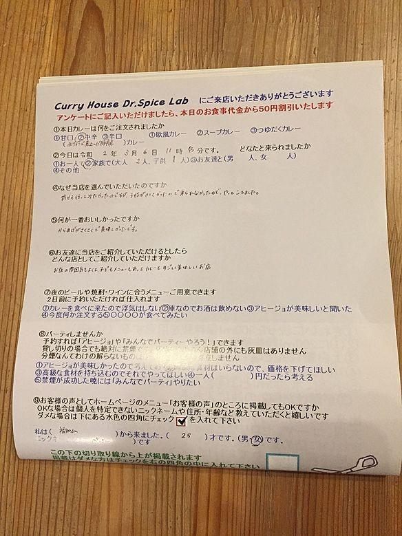 福知山から来ていただいたぺったーさん、初来店ありがとうございます